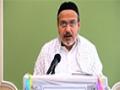 [12] - Tafseer Surah Baqra - Ayatullah Sayed Kamal Emani - Dr. Asad Naqvi - English