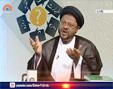 امام کے ولادت پر کسی کی برسی کا دن ہو تو کیا برسی منا سکتے ہیں Urdu