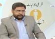 کیا غیر مسلم سے ہاتھ ملانا صحیح ہے، اسکے کیا احکامات ہیں؟ Urdu