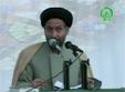 Importance of Amr bil Maroof - اھمیت امر بالمعروف - Molana Jan Ali Shah Kazmi - Farsi