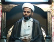 [09] Qososiyat e Ashaab e Imam Hussain | خصوصیات اصحاب اما م حیسن (as) by Hujat Ul Islam Mou