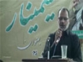 [Seminar : Afkar e Imam Khomenei (R.A)] Trana : Br. Ali Deep - 11 June 2015 - Urdu