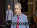 (چه کسی تصمیم میگیرد؟ اوباما یا نتانیاهو (قسمت ششم - English sub Farsi