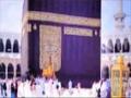 Hamd - Mera Khuda Raheem Hay Own Rizvi - Urdu