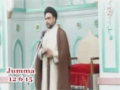 Khutba e Jumaa   Maulana Tehqeeq Hussain Rizvi   12 June 2015 (Bhavnagar Gujarat) - Urdu