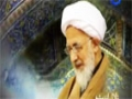 [153] معنی سبق رحمت الهی بر غضب الهی - زلال اندیشه - Farsi