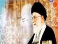 [154] امام خمینی و استواری در راه هدف - زلال اندیشه - Farsi