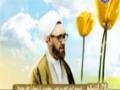 [155] انسان و نفس - زلال اندیشه - Farsi