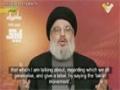 Nasrallah on link between Terrorism & Saudi Arabia\\\'s official religion Wahhabism - Arabic Sub English