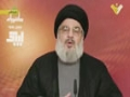 Hezbollah\\\'s Leader on the Terrorist Ideology of Al-Qaeda/ISIS (Wahhabism) - English Subtitles
