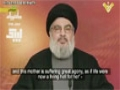 Part 5 - Nasrallah on Strange, Deadly Fatwas of Wahhabism / Media - Arabic sub English
