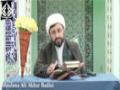 [1] Importance of Quran in Ramadan  - Moulana Ali Akbar Badiei - 1 Ramadan 1436 - English