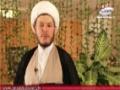 [01] Treasure From al-Kafi - English