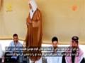 مستند ملاقات با داعش - Farsi