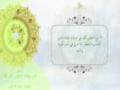 دعاء الهي وقف السائلون ببابك - Farsi