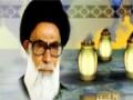 [156] تقویت ایمان قلبی - زلال اندیشه - Farsi