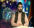 [03] Noor e Sahar - Maulana Musharraf Hussaini - Ramazan 2015/1436 - Urdu