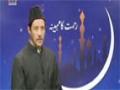 [Ramzan Special] 23 June 2015 - Rehmat k Maheena | رحمت کا مہینہ - Urdu