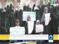 [24 June 2015] Yemeni women in Sana\'a rally against Saudi Arabia\'s war - English