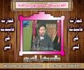 اللہ نے شیطان کو کیوں پیدا کیا؟ علامہ عقیل الغروی Urdu