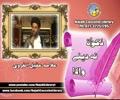 زکواۃ نہ دینے والا ۔ مولانا عقیل الغروی Urdu