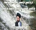 Darya Say Dosti Kay Liay hosla Chahiyay Himmat Chahiyay Riyazat Chahiyay | Allama Aqeel Ul Gharvi -Urdu