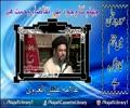 Jahannum Ka Wajud Bhi Taqaza e Rehmat Hai   Allama Aqeel Ul Gharvi - Urdu