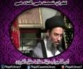Kufran e Naimat Hai - Gunah Hai   Allama Aqeel Ul Gharvi - Urdu