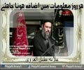 Har Roz Maloomat mein Izafa Hona Chahiyay | Allama Aqeel Ul Gharvi - Urdu