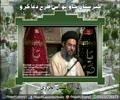 Qabristan jao Tou Is Tarha Dua Karo | Allama Aqeel Ul Gharvi - Urdu