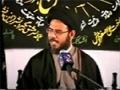 Allama Aqeel ul Gharvi - Yeh Tarbiyat Gah Kon Se Hai - Urdu