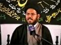 Quran Tarjuma Ihktelaf Hota Hai-Allama Aqeel ul Gharvi  - Urdu