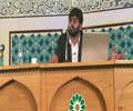 Islam promoted from West By Agha Syed Arif Rizvi English