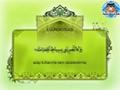 [Day 06] Ramazan Ayı 6. Günün Duası Türkçe Anlamlı - Arabic sub Turkish