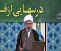 [08] How to make most of Ramadhan - Sheikh Bahmanpour - Ramadhan 2015/1436 - English
