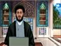 Change Of Sunnah by Second Caliph: Taraweeh - Farsi