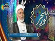 [04] Noor e Sahar - Maulana Musharraf Hussaini - Ramazan 2015/1436 - Urdu