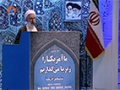 [26 June 2015] Tehran Friday Prayers | حجت الاسلام صدیقی - Urdu