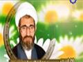 [169] شرط رسيدن به كمال - زلال اندیشه - Farsi