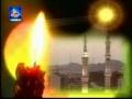 Labbayk Ya Hussain - Urdu Noha iso 2004