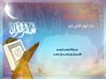 دعاء اليوم الثاني عشر من شهر رمضان - Arabic