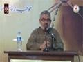 Deeni siyasat aur bunyadi Asool Salah Imam Hassan (as) ka - H.I. Ali Murtaza Zaidi - Urdu