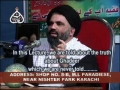 The FEAR of Prophet Muhammed at GHADEER - Agha Syed Jawwad Naqvi - Urdu