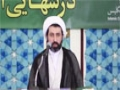 [02] Dignity in Islam - Dr Sheikh Shomali - 12 Ramadan 2015 - English