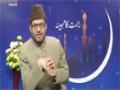 [Ramzan Special] 30 June 2015 - Rehmat k Maheena | رحمت کا مہینہ - Urdu