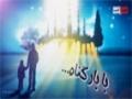 Ba Roye Siah Karimi با روی سیاه;  با صدای محمود کریمی - Farsi