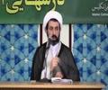[04] Dignity in Islam - Dr Sheikh Shomali - 14 Ramadan 2015 - English