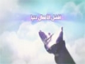 The Best of Acts in this World, افضل الاعمال دنیا - Br. Hamed Jalilee - Farsi