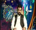 [09] Noor e Sahar - Maulana Musharraf Hussaini - Ramazan 2015/1436 - Urdu