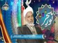 [11] Noor e Sahar - Maulana Musharraf Hussaini - Ramazan 2015/1436 - Urdu